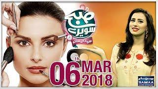 Subah Saverey Samaa Kay Saath   SAMAA TV   Madiha Naqvi   06 Mar 2018