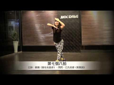 Mify MV Dance-ROOMIE_So Long  MV舞蹈口訣記憶法(中)