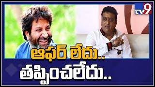 Trivikram Srinivas removed Prudhvi Raj from Allu Arjun mov..