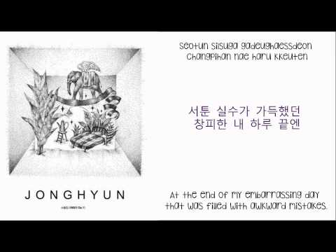 JONGHYUN (종현) - End of a day (하루의 끝) LYRICS [ROM/HANG/SUB. ENG]