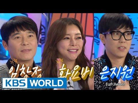 Hello Counselor - Lim Changjung, Eun Jiwon, Hwayobi & Shin Bora (2014.12.15)