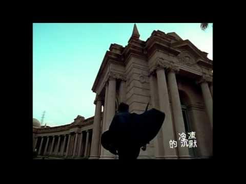 [avex官方]信-火燒的寂寞(MV完整版)