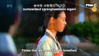 [MV] [Hwajung OST Part.3] Dreaming Dream (꿈을 꾸다) (ENG+Rom+Han.SUB.) Yesung (Super Junior)