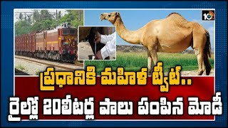 Railways deliver Camel milk to autistic child after woman ..