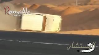 أخطر الحوادث تفحيط 2016     -