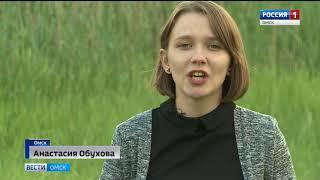 Щит Сибири пройдет в Омске на день города