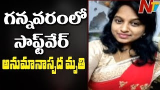 Techie Pushpalatha's body found near Vijayawada..