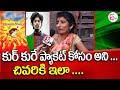 6 Years Girl Mother Emotional Words | Saidabad Girl | Singareni Colony Girl | SumanTvNews