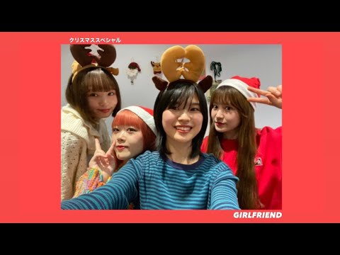 【GIRLFRIEND 4 YOU】「クリスマススペシャル」 (SUB)