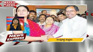 Vijayashanti supports CM KCR's lockdown extension proposal..