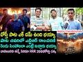 RRR Dosti Song Public Talk   NTR   Ram Charan   Rajamouli   Keeravaani   RRR Public Talk  RRR Review