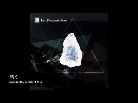 Ivy to Fraudulent Game (cell) / ambient Trailer.