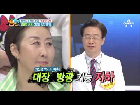 [예능]나는몸신이다_76회