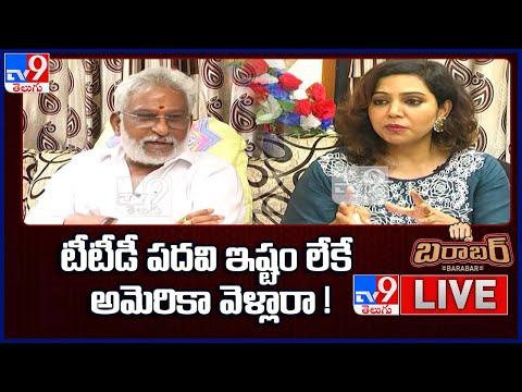 Barabar with TTD Chairman YV Subba Reddy-Interview