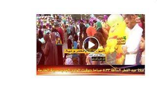 عيد الفطر المبارك 2018 بمحافظة الوادي الجديد     -