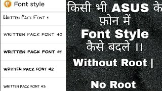 How to Change Font Style On Any Asus Phones Without Root | Custom Font | No Root |