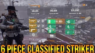 THE DIVISION 1.7 - 6 PIECE CLASSIFIED STRIKER | SHOTGUN PVP BUILD | BEST PVP BUILD