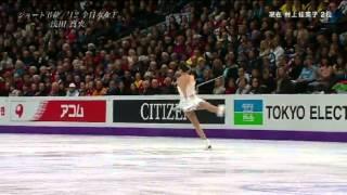 浅田真央 2013年 NHK杯 ショート