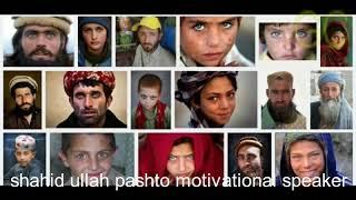Pashto Bgm | Motivational background music | Rabab Instrumental | Pakhtoon culture