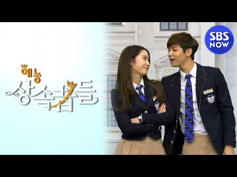 SBS [2013연예대상] - 예능 상속자들