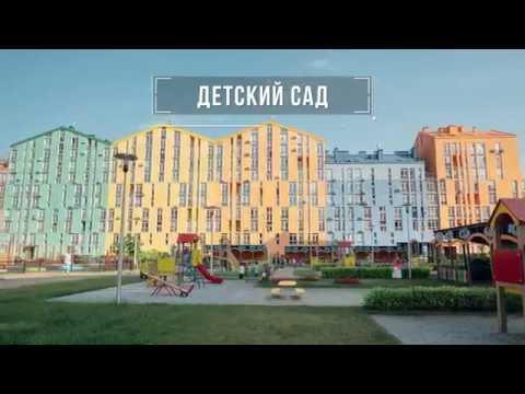 ЖК Комфорт Таун г. Киев, Днепровский р-н., ул. Регенераторная, 4 от ЖК