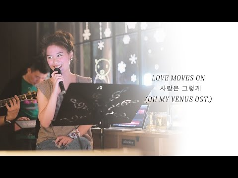 Love Moves On 사랑은 그렇게 (Oh My Venus Ost.) Cover by Tookta Jamaporn