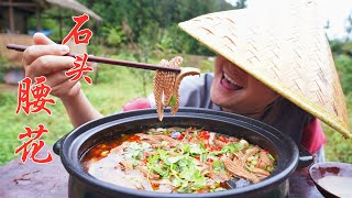 【Shyo video】小伙突发奇想用石头来做菜,7个猪腰瞬间被煮熟,真是一道硬菜!