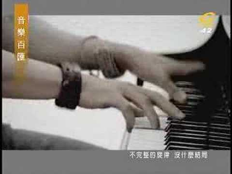 王力宏 Leehom - 不完整的旋律