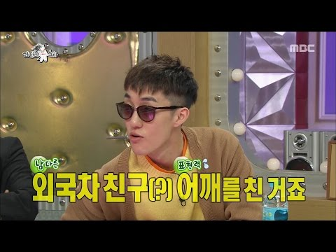 [RADIO STAR] 라디오스타 - G-Dragon in touch with major trouble so happy to Zion. T! 20170517