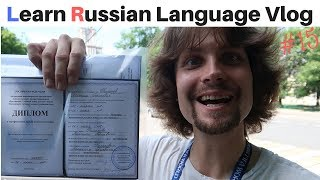 Going to Moscow State University   Learn Russian language vlog #15