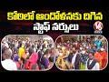 Staff Nurses Protest At Koti DME Office | V6 News