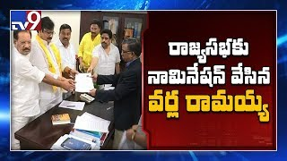 TDP Varla Ramaiah speaks after filing nomination for RS po..