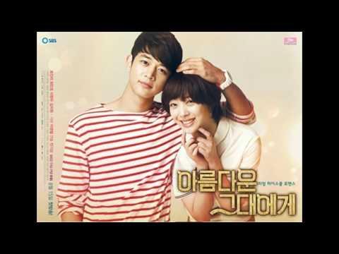 Dana (다나) - 어쩌면 우린 (Maybe We) [To The Beautiful You OST]