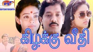 Othaiyadi Pathaiyile Tamil Movie Mp3 Songs 25