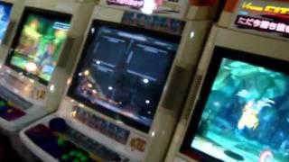 Game | Japanese Arcade Tour | Japanese Arcade Tour
