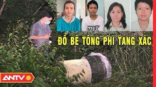 An ninh 24h | Tin tức Việt Nam 24h hôm nay | Tin nóng an ninh mới nhất ngày 24/05/2019 | ANTV