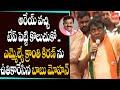 BJP Babu Mohan HILLARIOUS Comments On TRS MLA Kranthi Kiran | CM KCR | Bandi Sanjay | YOYO TV