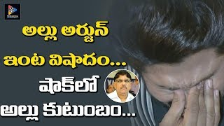 Allu Arjun's Maternal Uncle Passes Away..