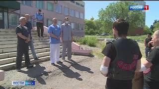 Александр Бурков стал донором крови