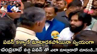 Watch: Pawan Kalyan And Chandrababu Meet At Ramoji Rao Gra..