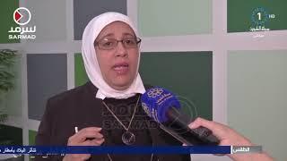 وزارة الصحة تستضيف الدورة الـ 4 لتدريب الأطباء على نظ ...