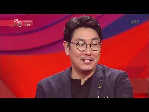 증량과 감량, 작품에 따라 큰 체중 변화, 조진웅의 비결은? [연예가중계/Entertainment Weekly] 20190823