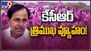 Telangana Assembly Elections likely on November 24th..