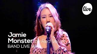 제이미(Jamie)의 'Monster'│(소름주의) 제이미의 레드벨벳(Red Velvet)곡 커버! [it's KPOP LIVE 잇츠라이브]