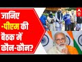 All eyes on PM Narendra Modi-J&K all-party meet today   Full Report