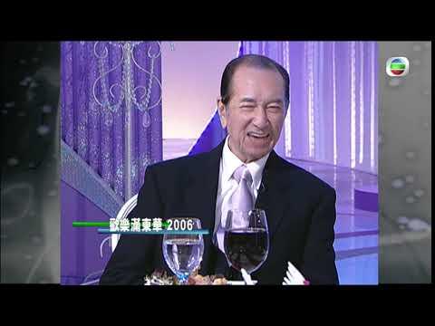 東張西望 |  賭王何鴻燊傳奇一生| 博士 | 賭業 | 勤有功