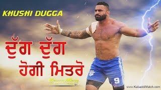 khushi duggan vs Sukhman Chohla Videos - Playxem com