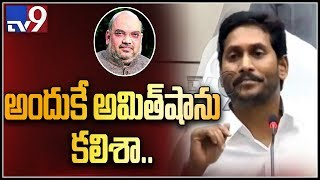 YS Jagan praises Amit Shah as second most powerful person ..