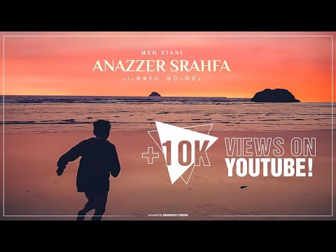 Med Ziani - Anazzer Srahfa ( Running barefoot ) with subtitles
