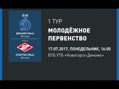 Dinamo Moscow vs Spartak Moscow